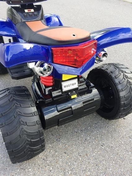 Электроквадроцикл с пультом Quad Pro Sport (резиновые колеса, кожа, пульт, музыка)